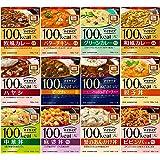 [セット品]12個セット(大塚食品 マイサイズ 100kcal 12種類各1個入り12個セット)