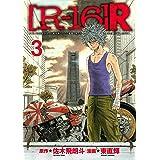 [R-16]R(3) (ヤングマガジンコミックス)