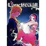 Landreaall: 9【イラスト特典付】 (ZERO-SUMコミックス)