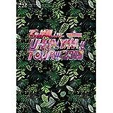 UHHA! YAAA!! TOUR!!! 2019 SPECIAL(初回限定盤)[Blu-ray]