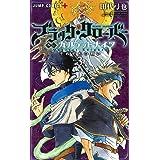 ブラッククローバー外伝 カルテットナイツ 3 (ジャンプコミックス)