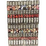 グラップラー刃牙 完全版 コミック 全24巻完結セット (少年チャンピオン・コミックス)