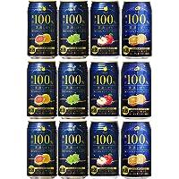 【Amazon.co.jp限定】 素滴しぼり 果汁100% チューハイ アソート 4種類 セット 缶 4% [ ピンクグ…