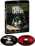 死霊のはらわた(2013) アンレイテッド・エディション(2枚組) [Blu-ray]
