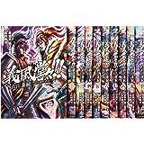 義風堂々!!直江兼続-前田慶次 酒語り- コミック 全10巻完結セット (ゼノンコミックス)