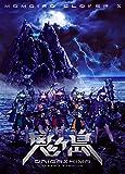 ももいろクローバーZ 桃神祭 2016 ~鬼ヶ島~ LIVE DVD