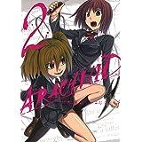 アラクニド 2巻 (デジタル版ガンガンコミックスJOKER)