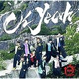 【Amazon.co.jp限定】Oh Yeah(初回限定盤B)(DVD付)(特典:メガジャケ(初回限定盤B絵柄)付)