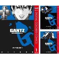 [まとめ買い] GANTZ カラー版 かっぺ星人編(ヤングジャンプコミックスDIGITAL)