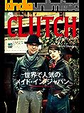 CLUTCH Magazine (クラッチマガジン)Vol.12[雑誌]