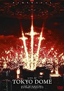 【メーカー特典あり】LIVE AT TOKYO DOME (通常盤)(BABYMETAL オリジナル・ステッカーシート付)[DVD]