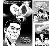 [まとめ買い] 「土産の味」シリーズ(KCGコミックス)