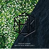 澤野弘之 BEST OF VOCAL WORKS [nZk] 2(通常盤)(特典なし)
