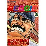 REGGIE(2) (モーニングコミックス)