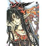 ツバサ(11) (週刊少年マガジンコミックス)