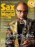 サックス・ワールド Vol.8(CD付) (シンコー・ミュージックMOOK)