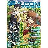 月刊ファルコムマガジン vol.05 (ファルコムBOOKS)