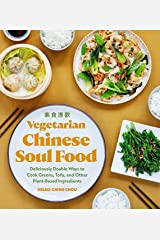 Vegetarian Chinese Soul Food: Deliciously Doable Ways to Cook Greens, Tofu, and Other Plant-Based Ingredients Kindle Edition