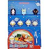 トルネ 弁当デコレーション用品 ニコニコピック ウルトラマンシリーズ 7本入(7種類×1本) 2407832