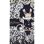けものフレンズ iPhone8,7,6 Plus 壁紙(1242×2208) タイリクオオカミ