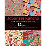 Japanese Kimono Gift Wrapping Papers: 12 Sheets of High-Quality 18 X 24 Inch Wrapping Paper