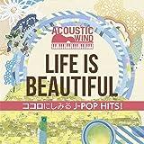 LIFE IS BEAUTIFUL~ココロにしみるJ-POP HITS! feat. Iwami Kazuhiko,Ha…