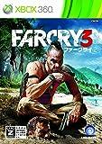 ファークライ3 【CEROレーティング「Z」】 - Xbox360