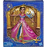 DISNEY - Aladdin - Glamorous Jasmine Deluxe Fashion Doll with Gown, Shoes & Acc - inspired by DISNEY -'s Movie - Fashion Doll