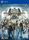 ドラゴンズドグマ オンライン リミテッドエディション - PS4