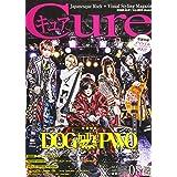 Cure(キュア) 2020年 08 月号 [雑誌]