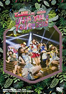 UHHA! YAAA!! TOUR!!! 2019 SPECIAL(通常盤)[DVD]