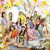 Girls Revolution / Party Time! (通常盤) (特典なし)