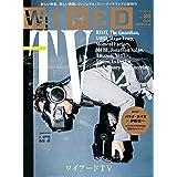 WIRED VOL.26/特集「ワイアードTV:映像ビジネスの新時代」