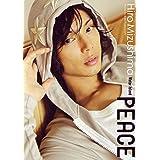 Peace―Water island (TOKYO NEWS MOOK)