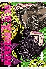 KEYMAN(4) (RYU COMICS) Kindle版