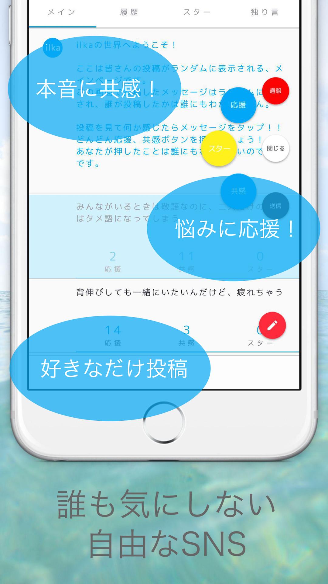 アプリ ダウンロード 待機 中