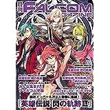 月刊ファルコムマガジン vol.77 (ファルコムBOOKS)