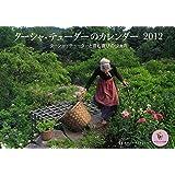 ターシャ・テューダーのカレンダー2012(オフィシャル版) ターシャ・テューダーと育む喜びの12カ月 ([カレンダー])