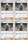ポケモンカードゲームSM シロナ(4枚セット)