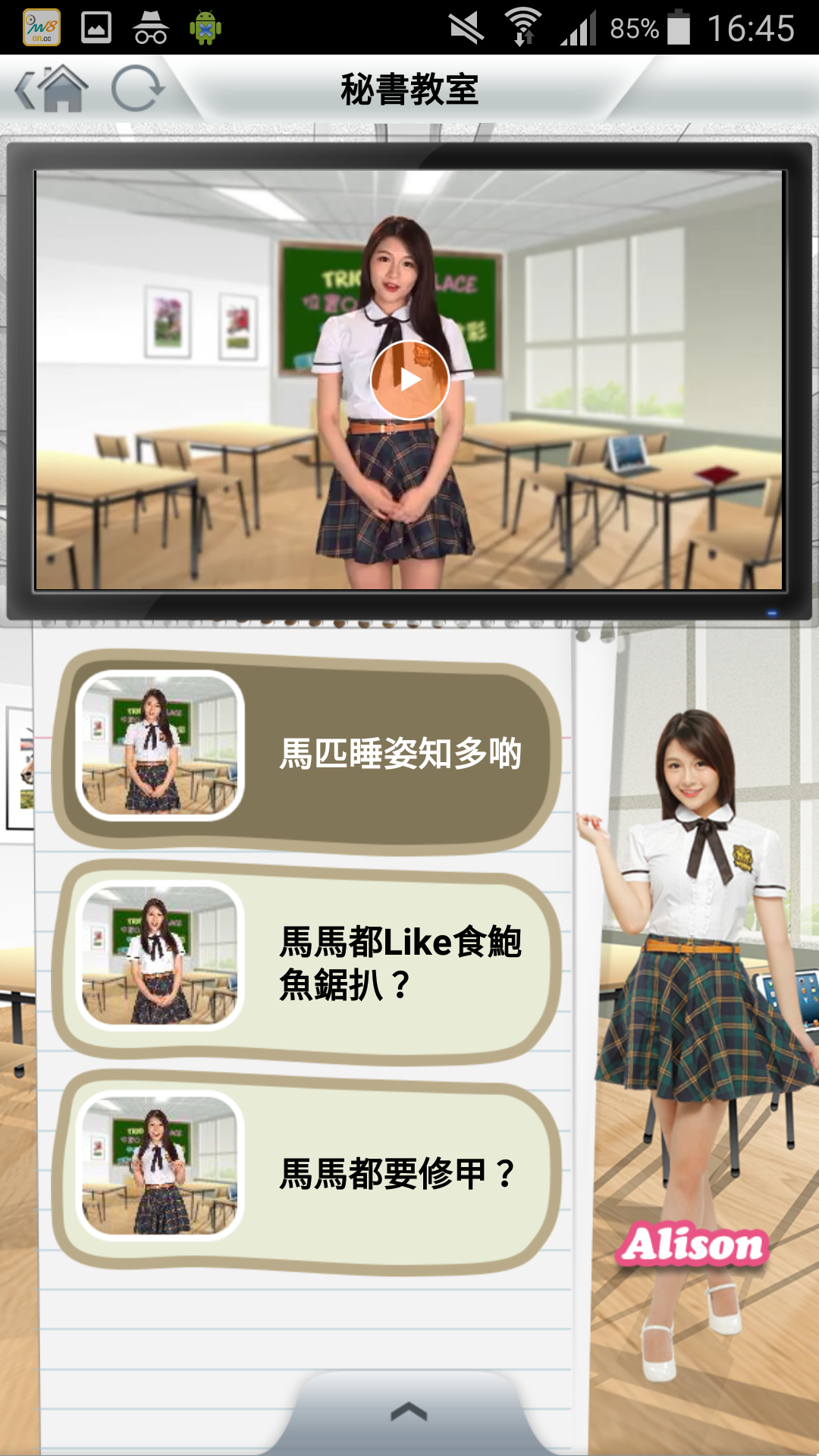 Amazon.co.jp: 馬場Boss: Andro...