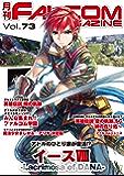 月刊ファルコムマガジン vol.73 (ファルコムBOOKS)