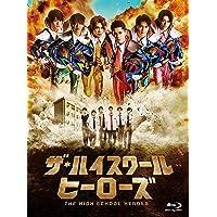 【Amazon.co.jp限定】「ザ・ハイスクール ヒーローズ」Blu-ray BOX〔オリジナルクリアファイルB6サイ…