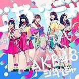 51st Single「ジャーバージャ」<Type B>初回限定盤