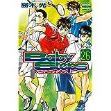 ベイビーステップ(26) (週刊少年マガジンコミックス)