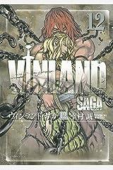 ヴィンランド・サガ(12) (アフタヌーンコミックス) Kindle版