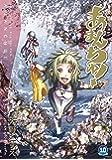 あまんちゅ! 10 (BLADEコミックス)