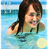 尾碕真花 【未開封付録DVD】笑顔の天才 週刊プレイボーイ2020年NO.10号 特別付録DVD