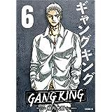 ギャングキング(6) (週刊少年マガジンコミックス)
