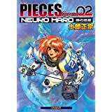 PIECES Gem 02 NEURO HARD 蜂の惑星