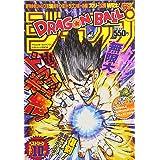 『DRAGON BALL』ジャンプ ベストシーンTOP10: 集英社ムック (ジャンプコミックス)
